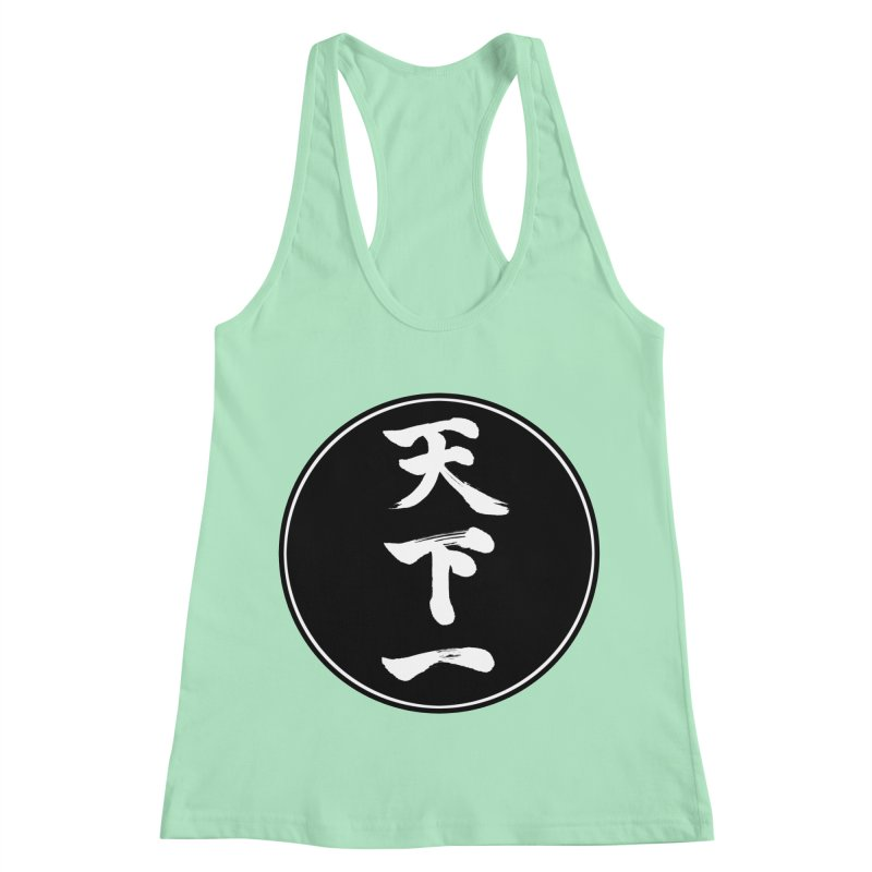 #1 Under Heaven (Tenkaichi) Kanji Circle Pop Art Women's Racerback Tank by KansaiChick Japanese Kanji Shop