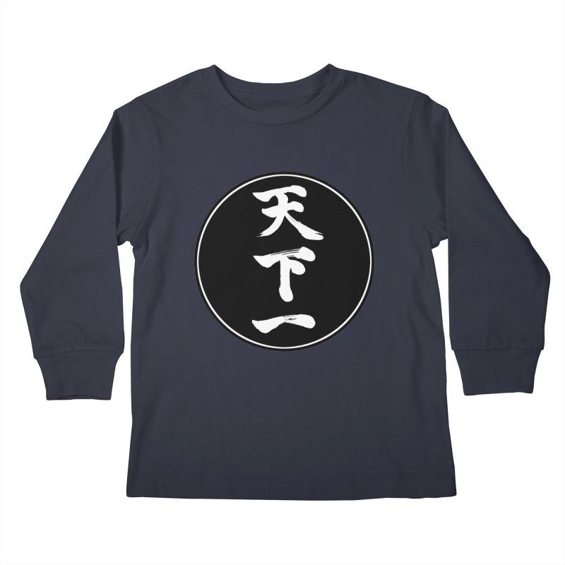 #1 Under Heaven (Tenkaichi) Kanji Circle Pop Art Kids Longsleeve T-Shirt by KansaiChick Japanese Kanji Shop