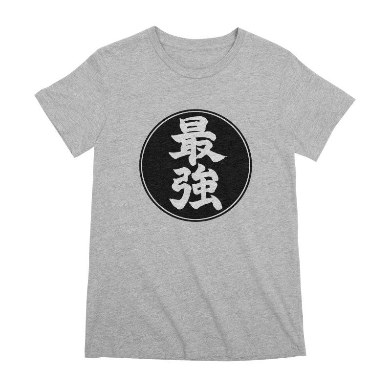 Strongest (Saikyou) Kanji Circle Pop Art Women's Premium T-Shirt by KansaiChick Japanese Kanji Shop