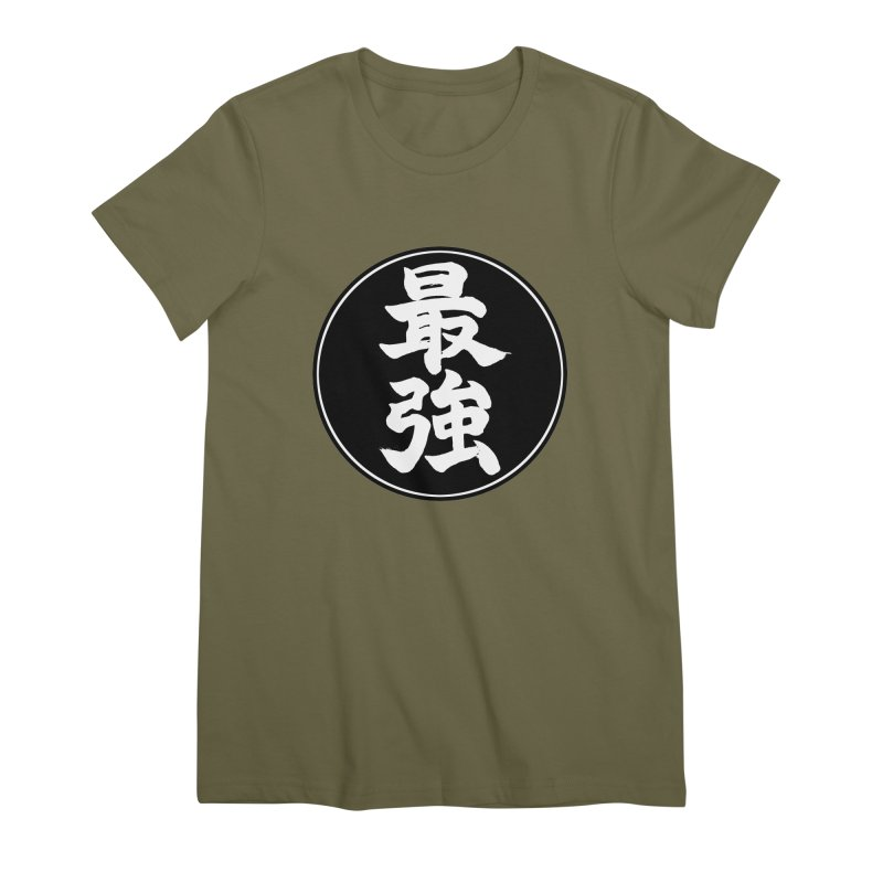 Strongest (Saikyou) Kanji Circle Pop Art Women's Premium T-Shirt by KansaiChick Japanese Kanji Shop