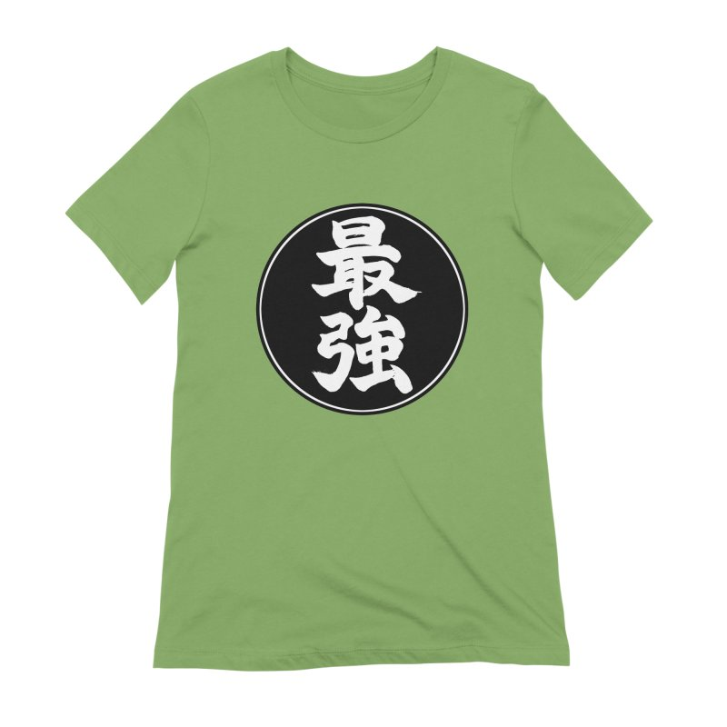Strongest (Saikyou) Kanji Circle Pop Art Women's Extra Soft T-Shirt by KansaiChick Japanese Kanji Shop