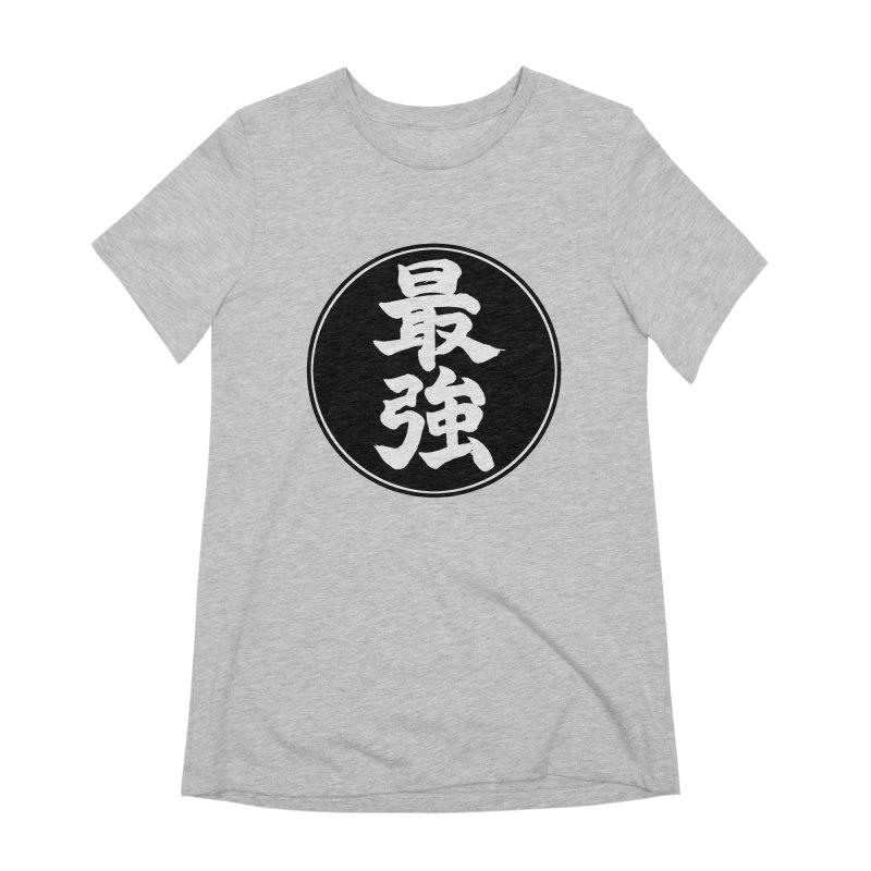 Strongest (Saikyou) Kanji Circle Pop Art Women's Extra Soft T-Shirt by KansaiChick Japanese Kanji Shop
