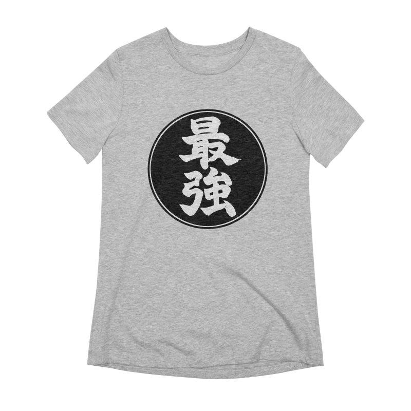 Strongest (Saikyou) Kanji Circle Pop Art Women's T-Shirt by KansaiChick Japanese Kanji Shop
