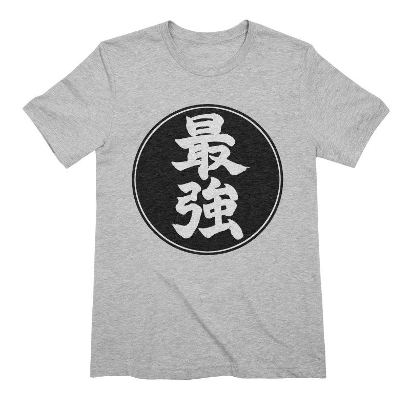 Strongest (Saikyou) Kanji Circle Pop Art Men's Extra Soft T-Shirt by KansaiChick Japanese Kanji Shop