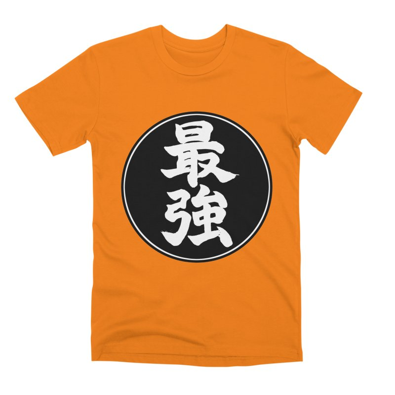 Strongest (Saikyou) Kanji Circle Pop Art Men's Premium T-Shirt by KansaiChick Japanese Kanji Shop