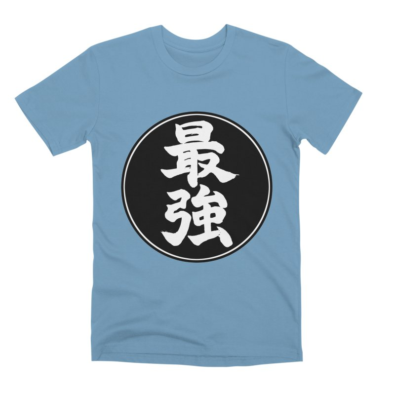 Strongest (Saikyou) Kanji Circle Pop Art Men's Premium T-Shirt by KansaiChick Japanese Kanji Shop