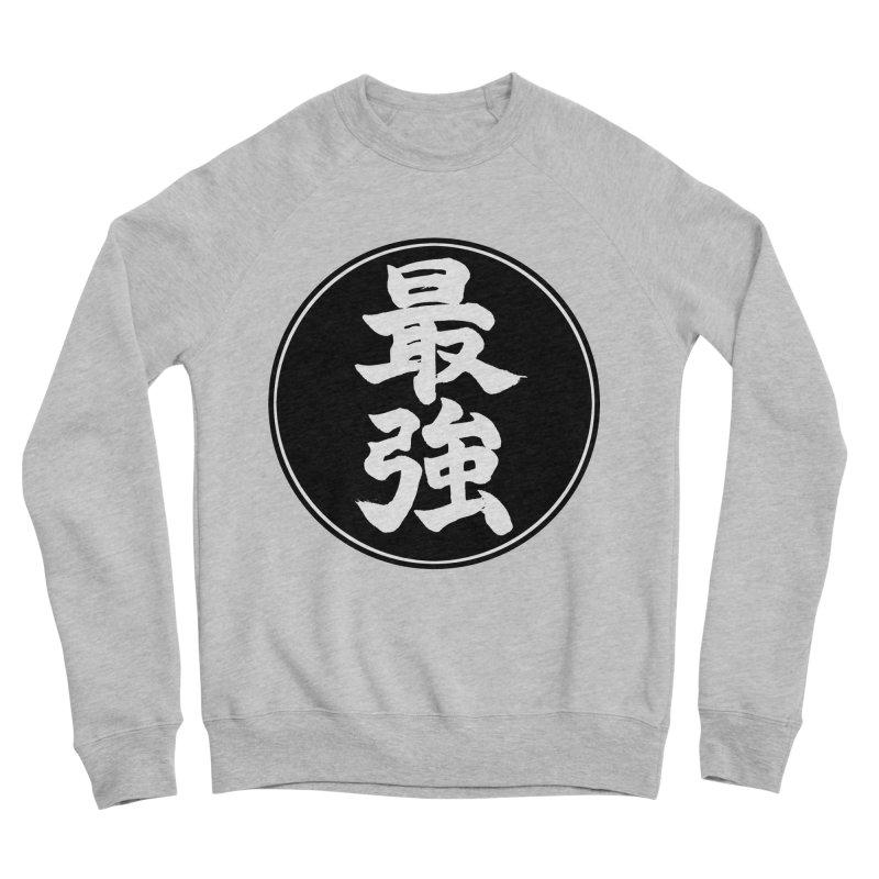 Strongest (Saikyou) Kanji Circle Pop Art Men's Sponge Fleece Sweatshirt by KansaiChick Japanese Kanji Shop