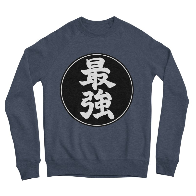 Strongest (Saikyou) Kanji Circle Pop Art Women's Sponge Fleece Sweatshirt by KansaiChick Japanese Kanji Shop