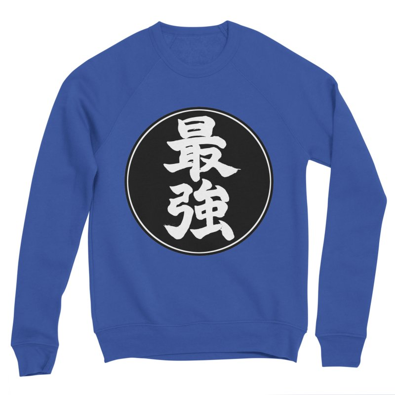 Strongest (Saikyou) Kanji Circle Pop Art Men's Sweatshirt by KansaiChick Japanese Kanji Shop
