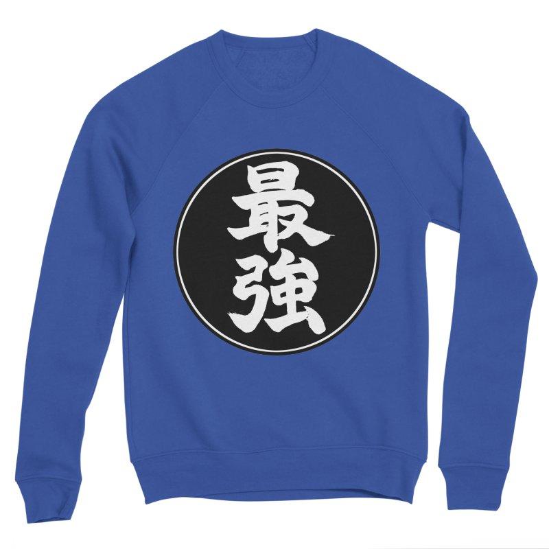 Strongest (Saikyou) Kanji Circle Pop Art Women's Sponge Fleece Sweatshirt by KansaiChick Japanese Kanji Shop
