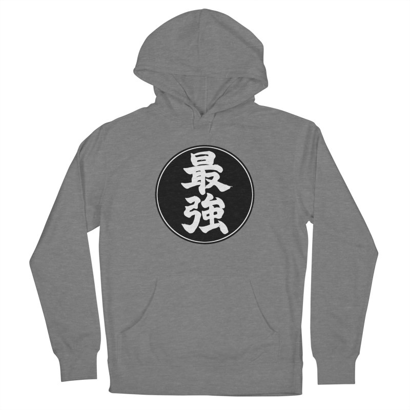 Strongest (Saikyou) Kanji Circle Pop Art Women's Pullover Hoody by KansaiChick Japanese Kanji Shop