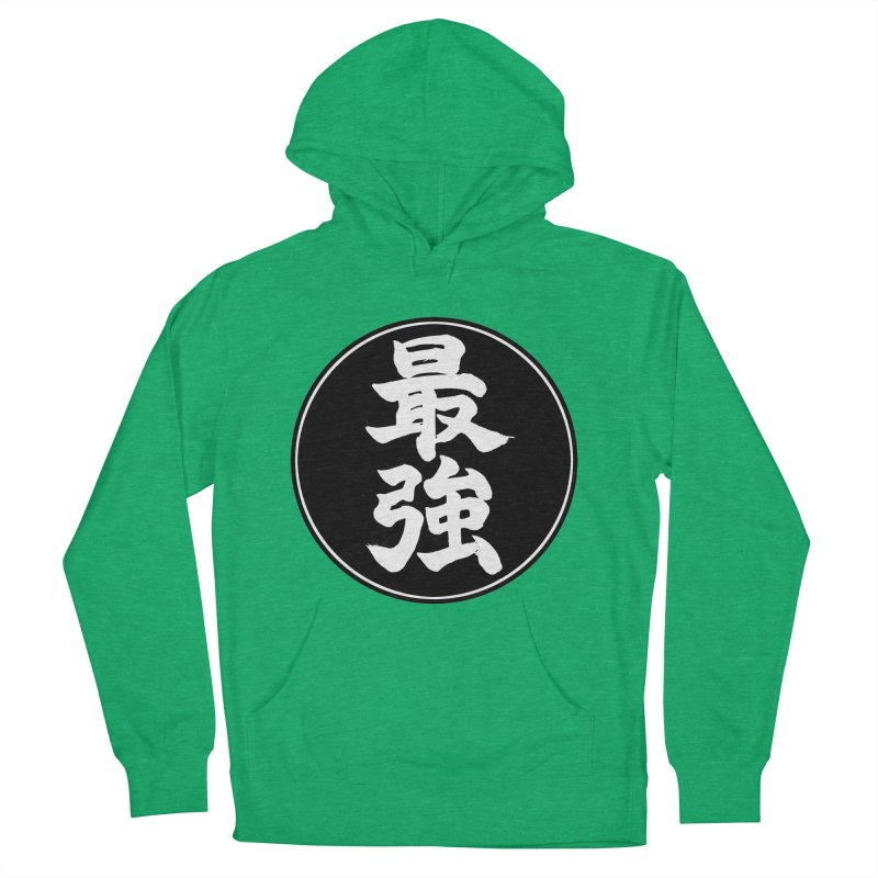 Strongest (Saikyou) Kanji Circle Pop Art Men's French Terry Pullover Hoody by KansaiChick Japanese Kanji Shop