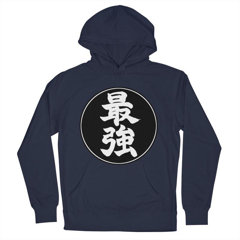 Strongest (Saikyou) Kanji Circle Pop Art Men's French Terry Pullover Hoody by KansaiChick Japanese Kanji Shop