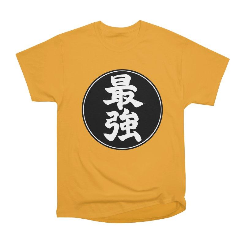 Strongest (Saikyou) Kanji Circle Pop Art Women's Heavyweight Unisex T-Shirt by KansaiChick Japanese Kanji Shop