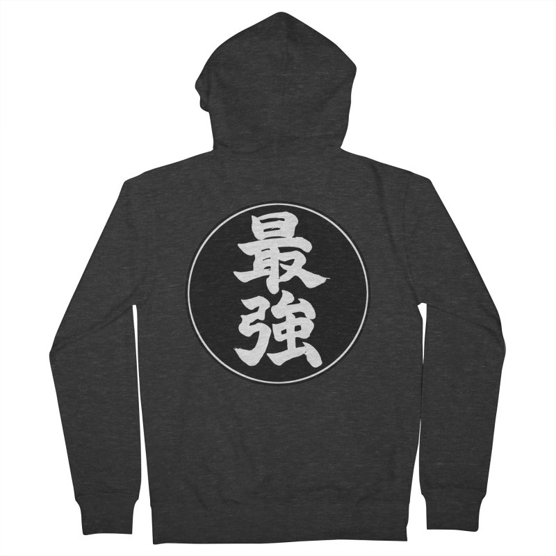 Strongest (Saikyou) Kanji Circle Pop Art Women's French Terry Zip-Up Hoody by KansaiChick Japanese Kanji Shop