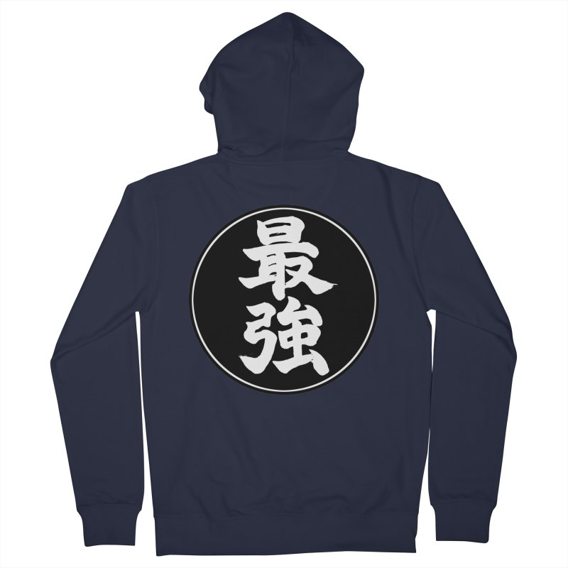 Strongest (Saikyou) Kanji Circle Pop Art Men's French Terry Zip-Up Hoody by KansaiChick Japanese Kanji Shop