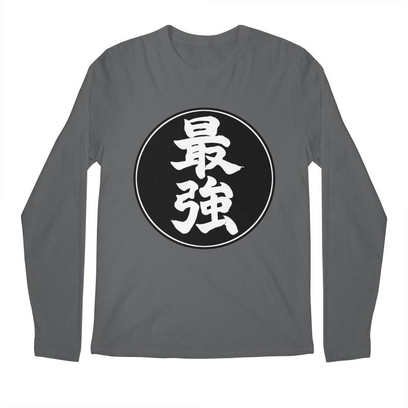 Strongest (Saikyou) Kanji Circle Pop Art Men's Regular Longsleeve T-Shirt by KansaiChick Japanese Kanji Shop