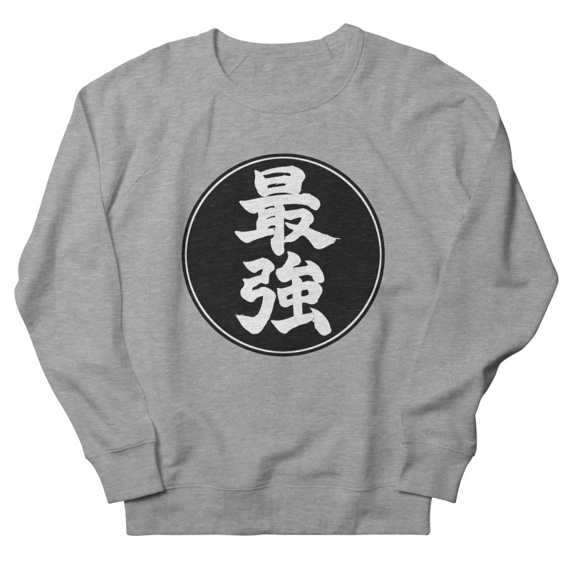 Strongest (Saikyou) Kanji Circle Pop Art Men's French Terry Sweatshirt by KansaiChick Japanese Kanji Shop