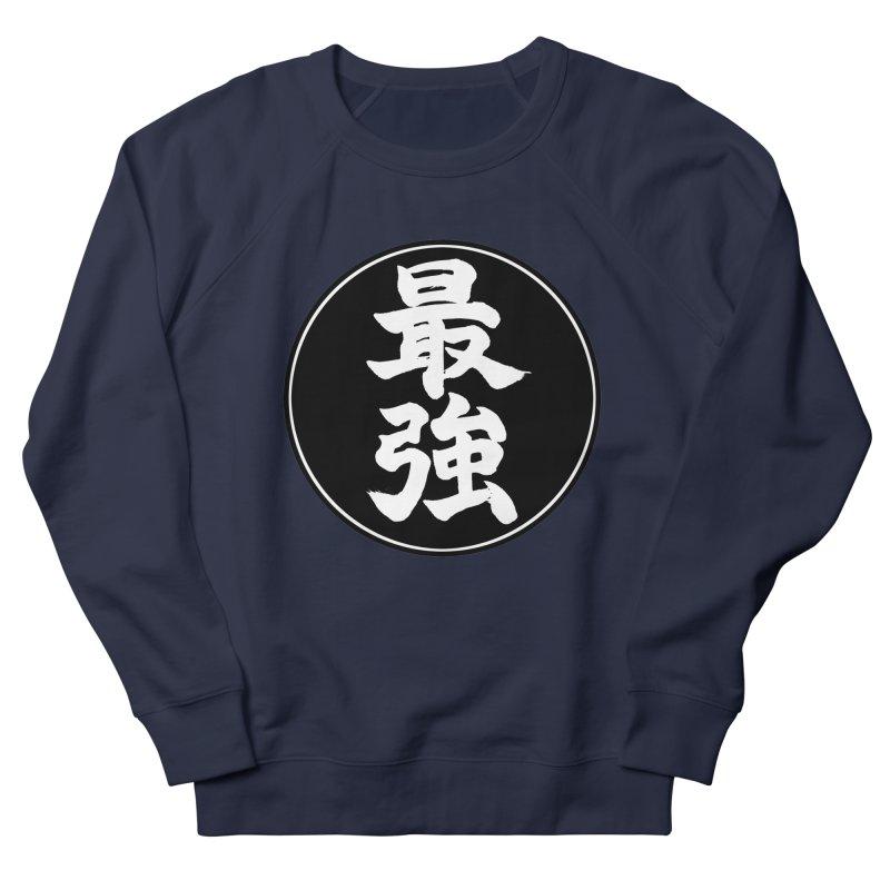 Strongest (Saikyou) Kanji Circle Pop Art Men's French Terry Sweatshirt by KansaiChick Japanese Kanji Shop
