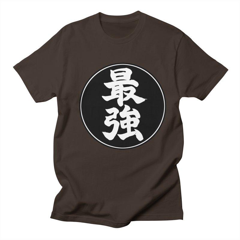 Strongest (Saikyou) Kanji Circle Pop Art Men's Regular T-Shirt by KansaiChick Japanese Kanji Shop