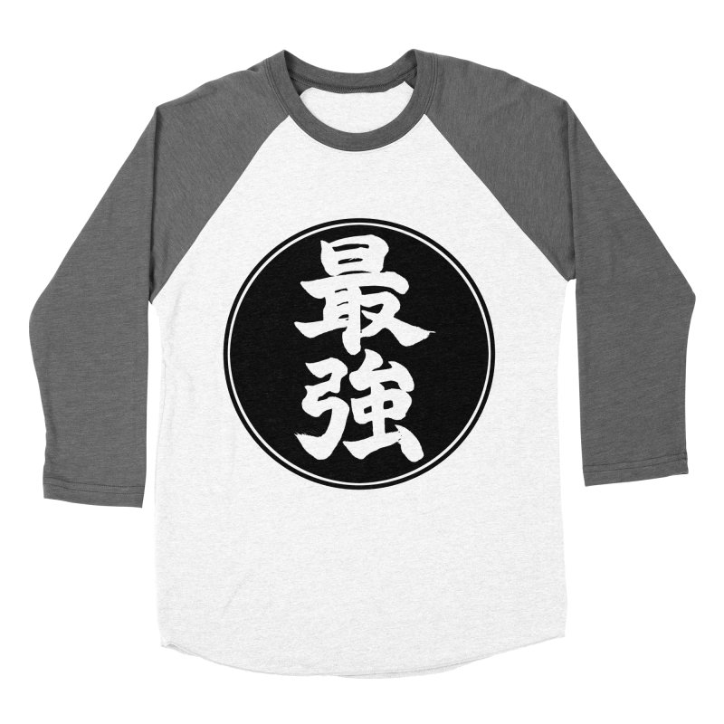 Strongest (Saikyou) Kanji Circle Pop Art Women's Baseball Triblend Longsleeve T-Shirt by KansaiChick Japanese Kanji Shop