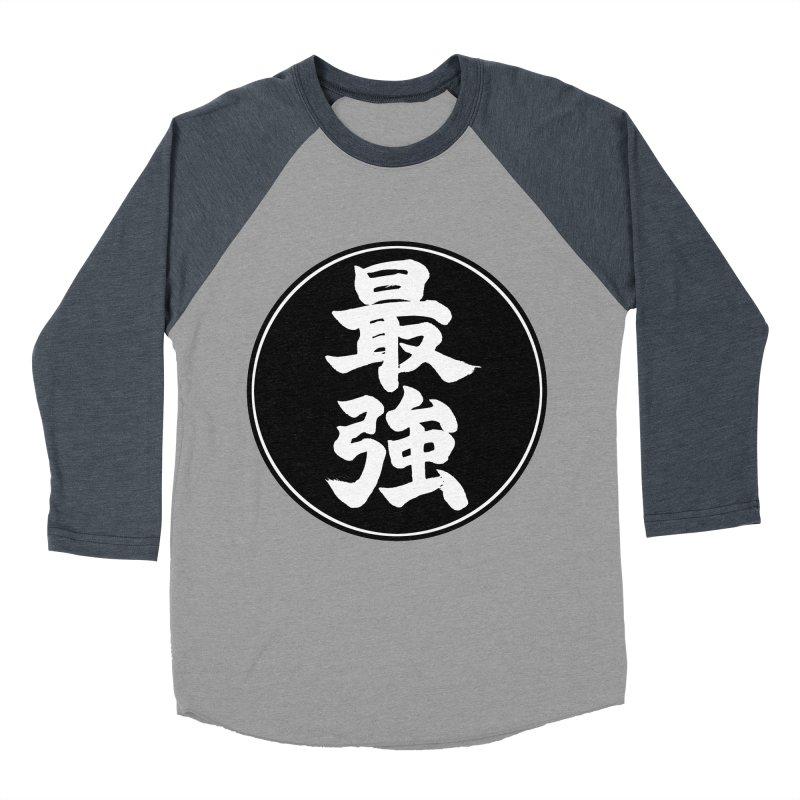 Strongest (Saikyou) Kanji Circle Pop Art Men's Baseball Triblend Longsleeve T-Shirt by KansaiChick Japanese Kanji Shop