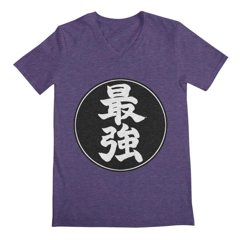 Strongest (Saikyou) Kanji Circle Pop Art Men's Regular V-Neck by KansaiChick Japanese Kanji Shop