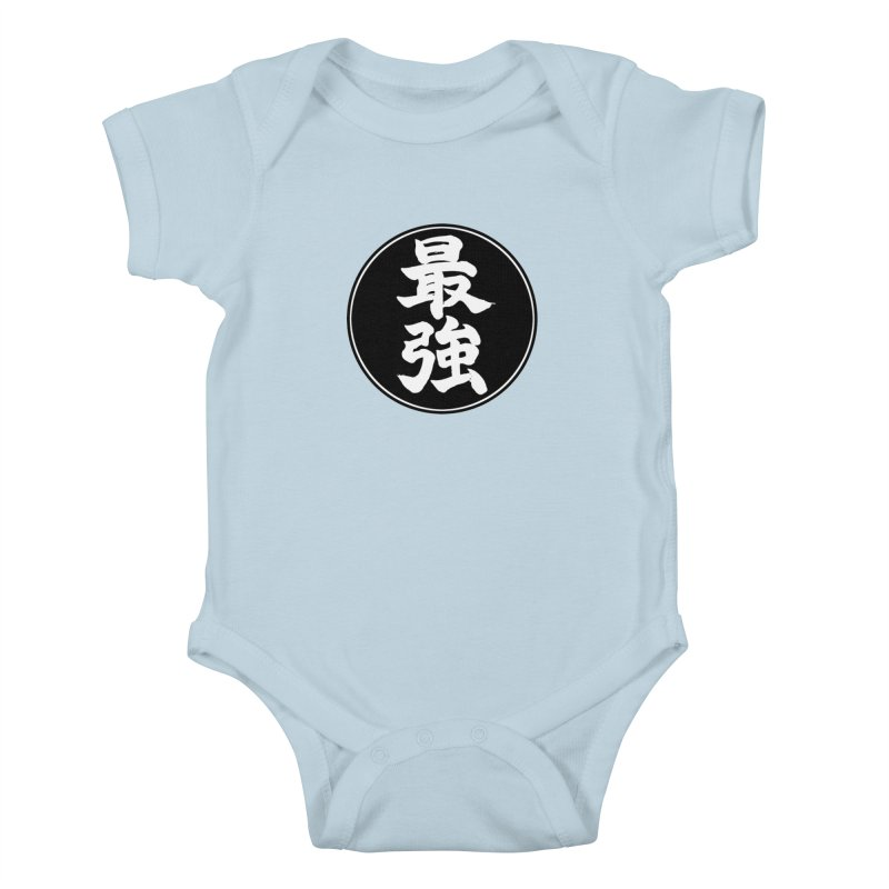 Strongest (Saikyou) Kanji Circle Pop Art Kids Baby Bodysuit by KansaiChick Japanese Kanji Shop