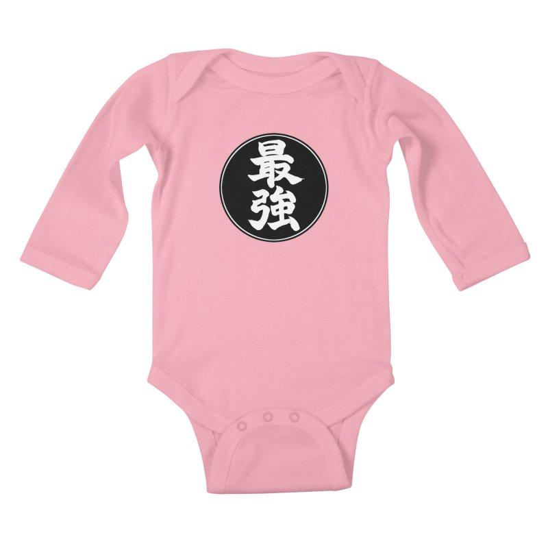 Strongest (Saikyou) Kanji Circle Pop Art Kids Baby Longsleeve Bodysuit by KansaiChick Japanese Kanji Shop