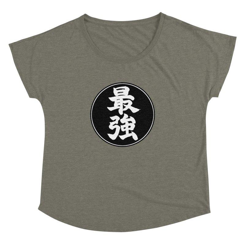 Strongest (Saikyou) Kanji Circle Pop Art Women's Dolman Scoop Neck by KansaiChick Japanese Kanji Shop