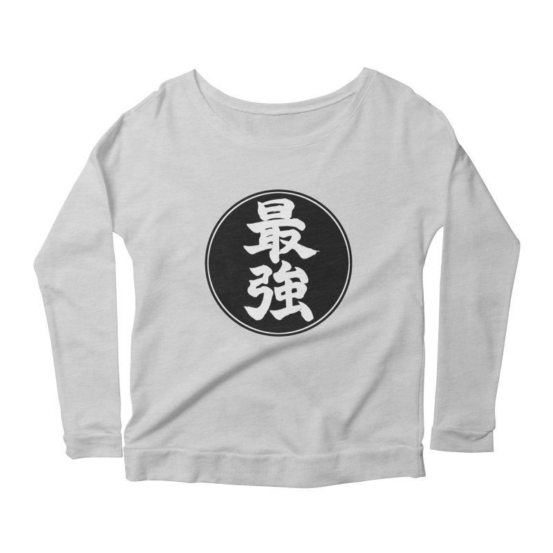 Strongest (Saikyou) Kanji Circle Pop Art Women's Scoop Neck Longsleeve T-Shirt by KansaiChick Japanese Kanji Shop