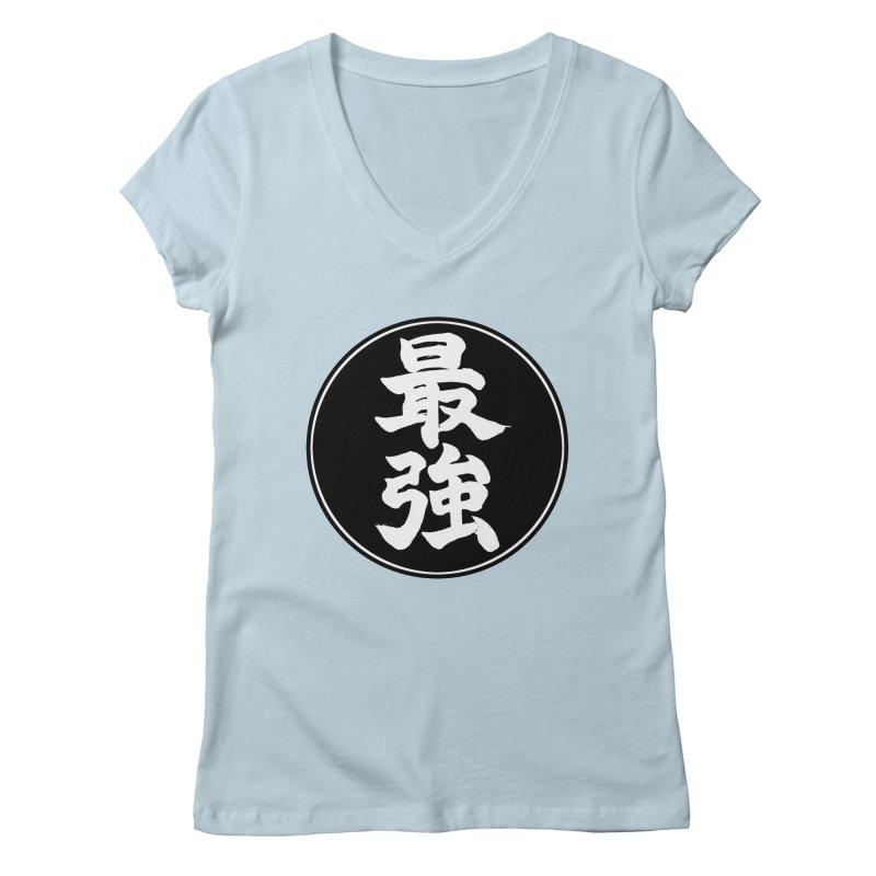 Strongest (Saikyou) Kanji Circle Pop Art Women's V-Neck by KansaiChick Japanese Kanji Shop