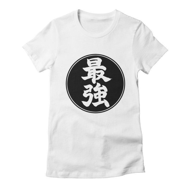 Strongest (Saikyou) Kanji Circle Pop Art Women's Fitted T-Shirt by KansaiChick Japanese Kanji Shop