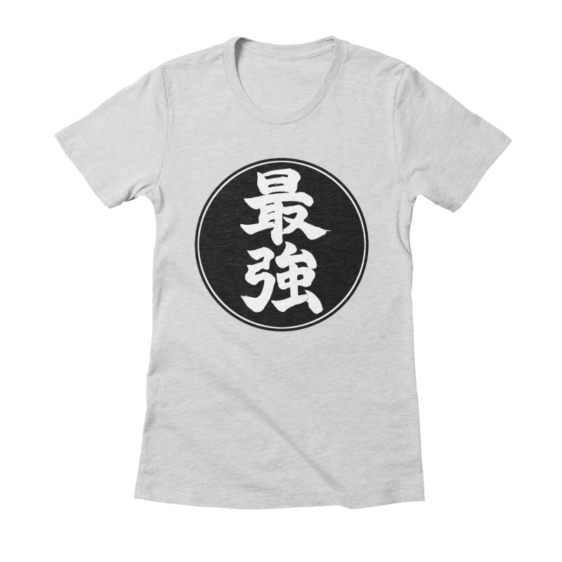 Strongest (Saikyou) Kanji Circle Pop Art Women's Fitted T-Shirt by KansaiChick Japanese Kanji Shop