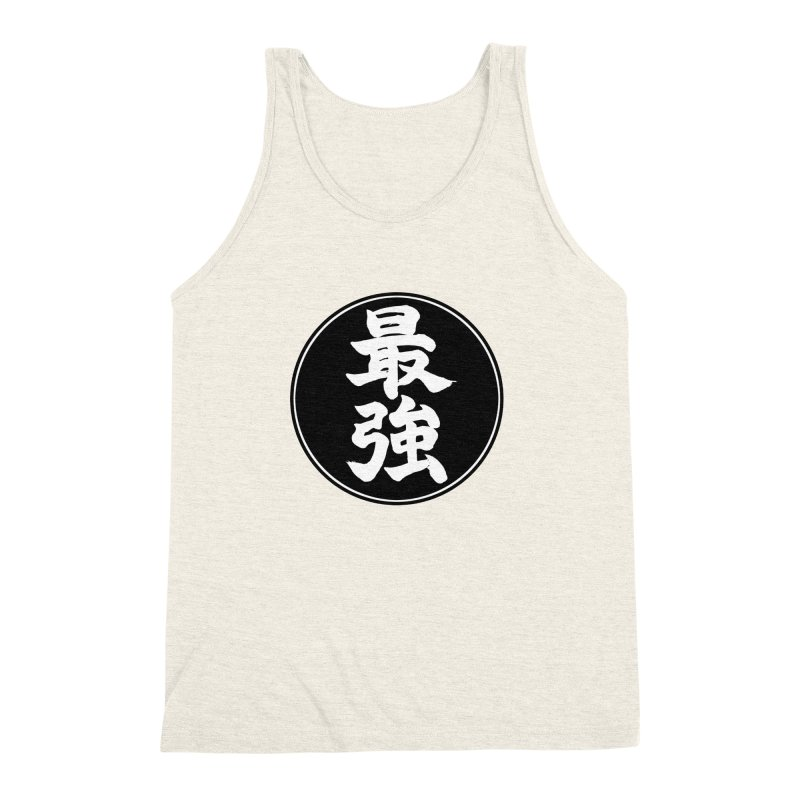 Strongest (Saikyou) Kanji Circle Pop Art Men's Triblend Tank by KansaiChick Japanese Kanji Shop