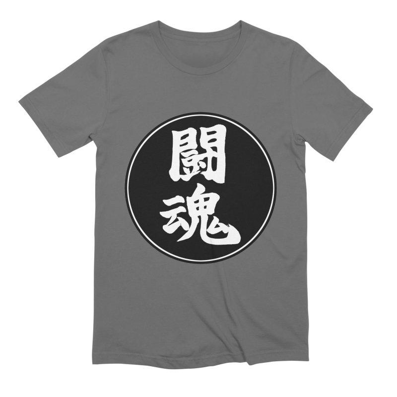 Fighting Spirit (Toukon) Kanji Circle Pop Art Men's T-Shirt by KansaiChick Japanese Kanji Shop
