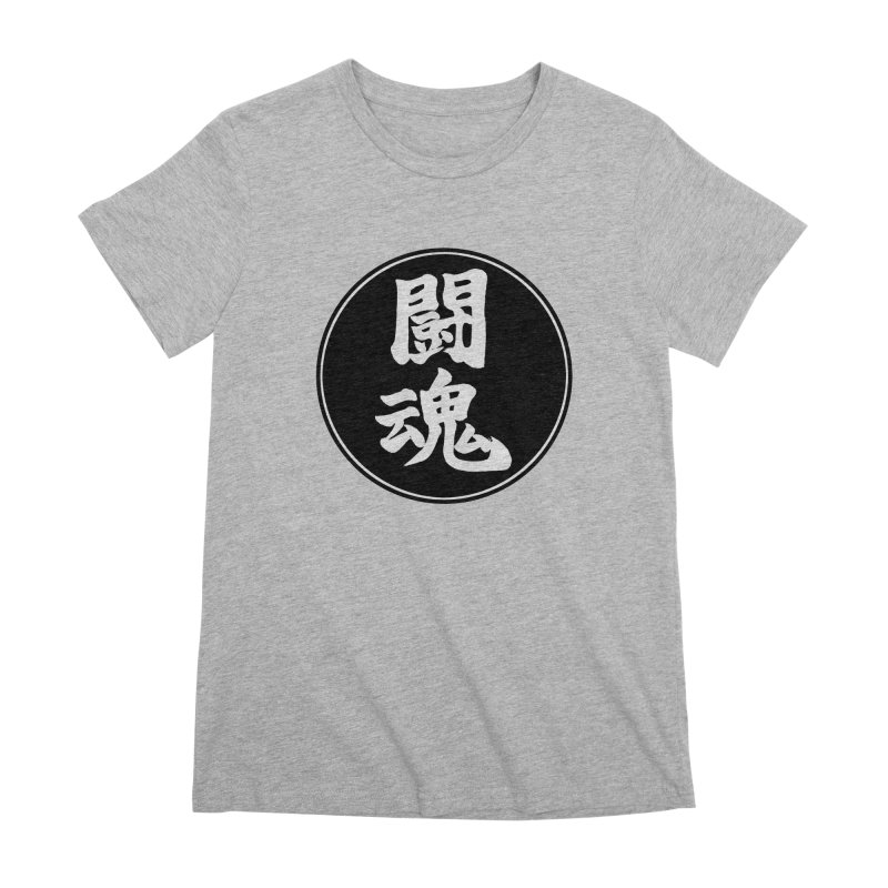 Fighting Spirit (Toukon) Kanji Circle Pop Art Women's Premium T-Shirt by KansaiChick Japanese Kanji Shop