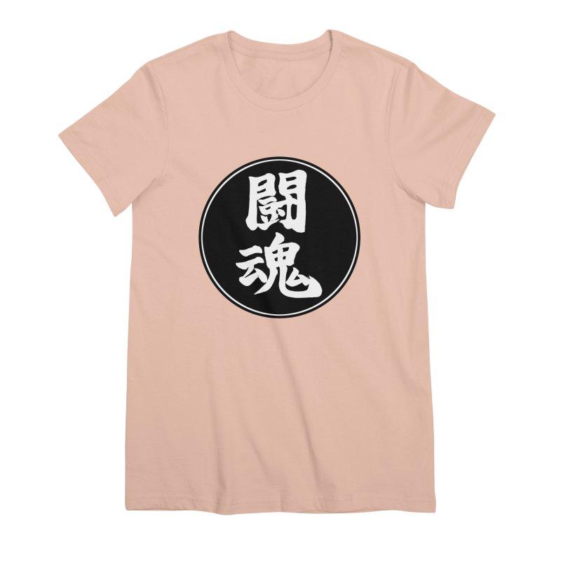 Fighting Spirit (Toukon) Kanji Circle Pop Art Women's Premium T-Shirt by KansaiChick Japanese Kanji Shop