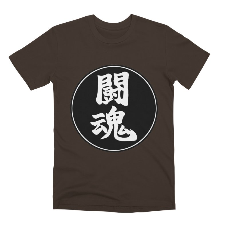Fighting Spirit (Toukon) Kanji Circle Pop Art Men's Premium T-Shirt by KansaiChick Japanese Kanji Shop