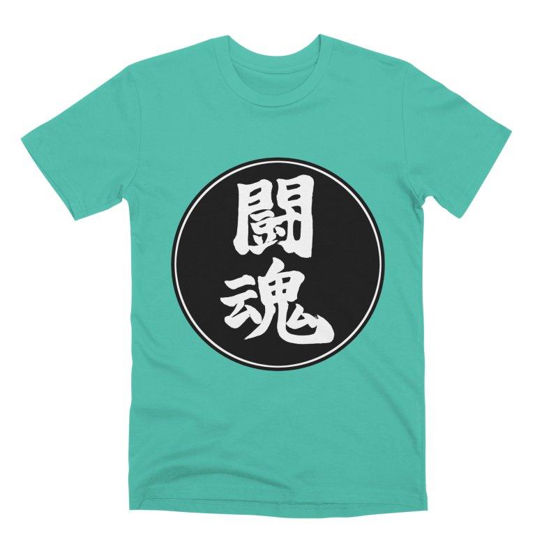 Fighting Spirit (Toukon) Kanji Circle Pop Art Men's Premium T-Shirt by KansaiChick Japanese Kanji Shop