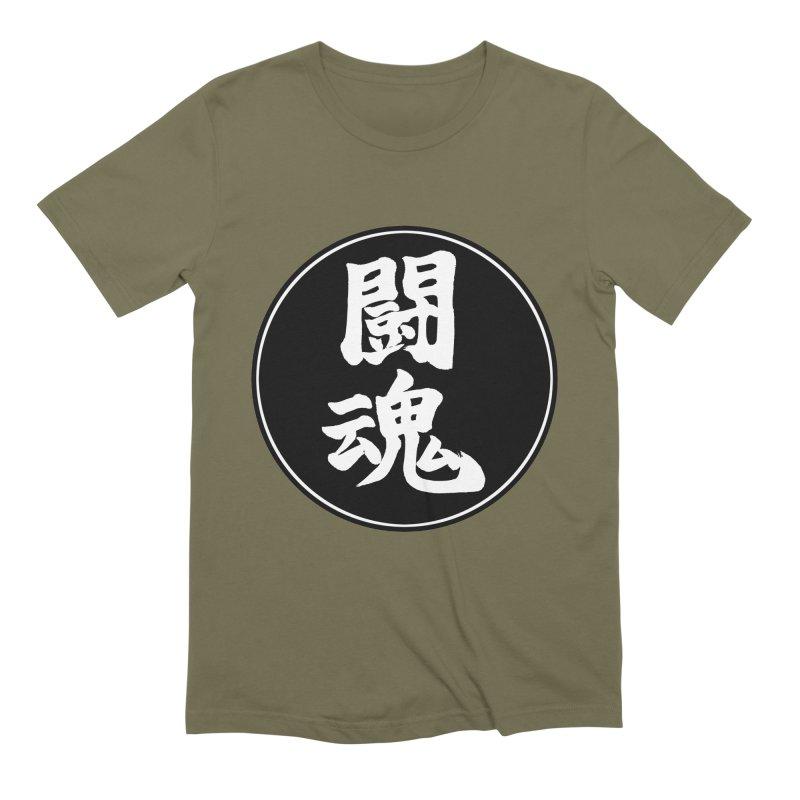 Fighting Spirit (Toukon) Kanji Circle Pop Art Men's Extra Soft T-Shirt by KansaiChick Japanese Kanji Shop