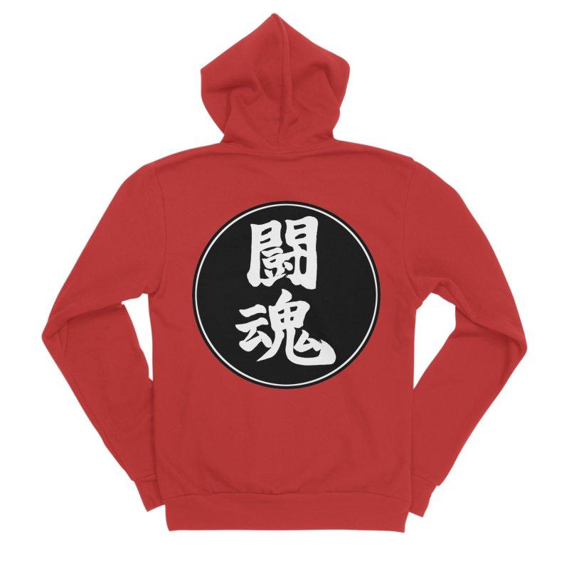 Fighting Spirit (Toukon) Kanji Circle Pop Art Men's Zip-Up Hoody by KansaiChick Japanese Kanji Shop