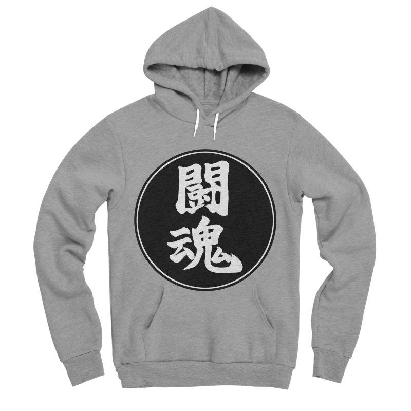 Fighting Spirit (Toukon) Kanji Circle Pop Art Men's Sponge Fleece Pullover Hoody by KansaiChick Japanese Kanji Shop
