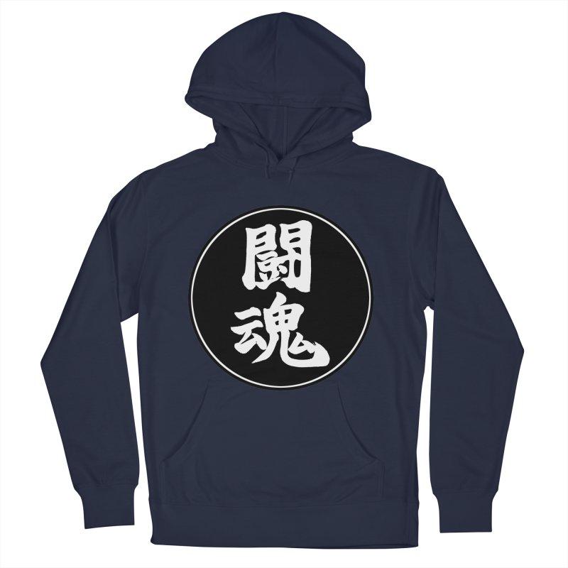 Fighting Spirit (Toukon) Kanji Circle Pop Art Women's French Terry Pullover Hoody by KansaiChick Japanese Kanji Shop