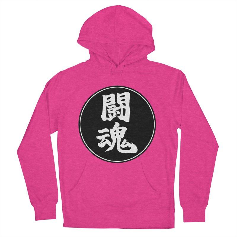 Fighting Spirit (Toukon) Kanji Circle Pop Art Men's French Terry Pullover Hoody by KansaiChick Japanese Kanji Shop