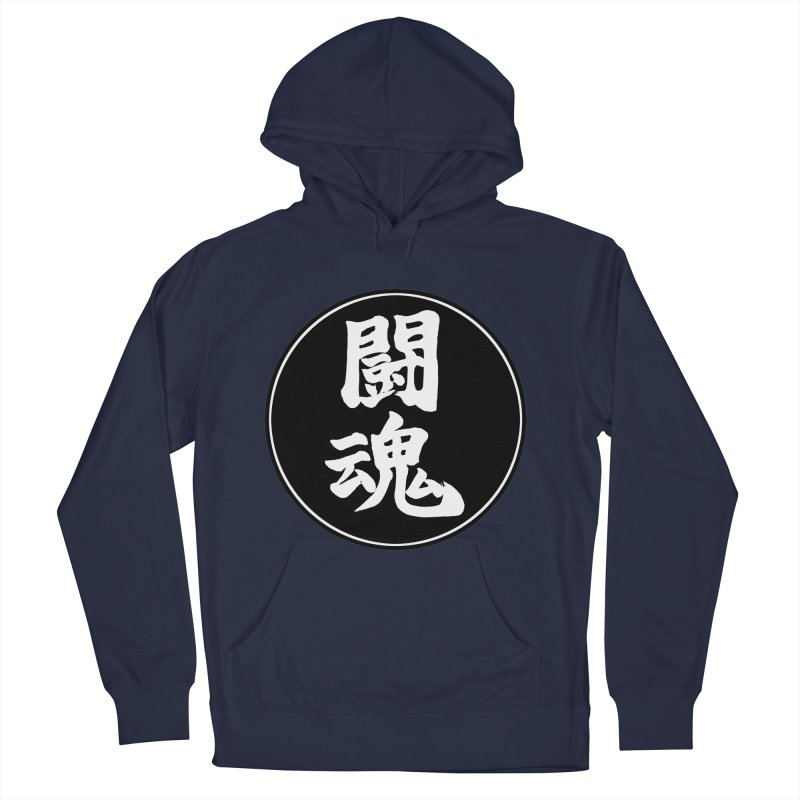 Fighting Spirit (Toukon) Kanji Circle Pop Art Men's French Terry Pullover Hoody by KansaiChick Japanese Kanji Shop