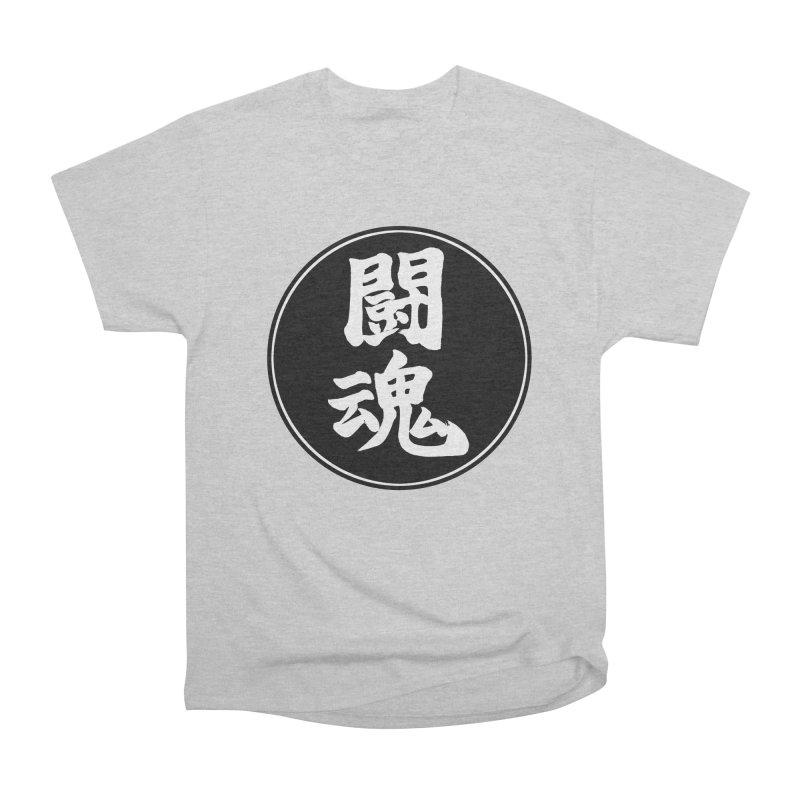 Fighting Spirit (Toukon) Kanji Circle Pop Art Women's Heavyweight Unisex T-Shirt by KansaiChick Japanese Kanji Shop