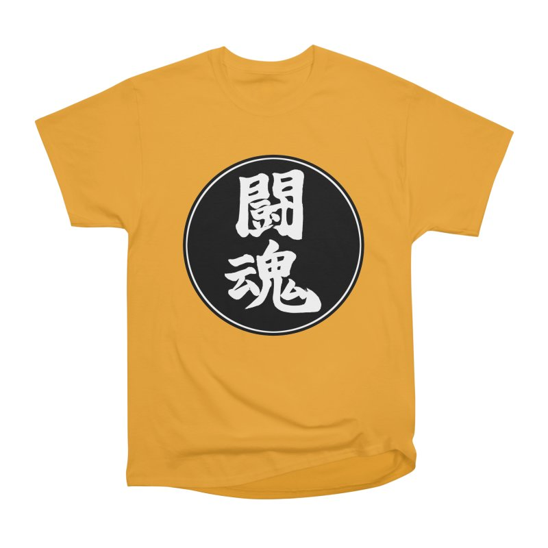 Fighting Spirit (Toukon) Kanji Circle Pop Art Men's Heavyweight T-Shirt by KansaiChick Japanese Kanji Shop