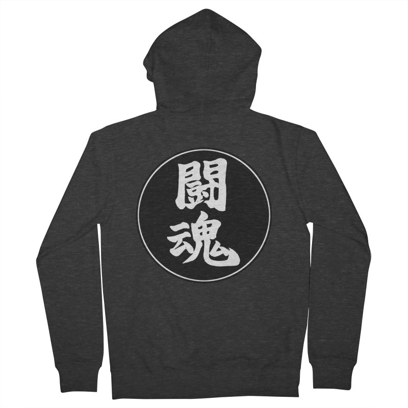 Fighting Spirit (Toukon) Kanji Circle Pop Art Men's French Terry Zip-Up Hoody by KansaiChick Japanese Kanji Shop