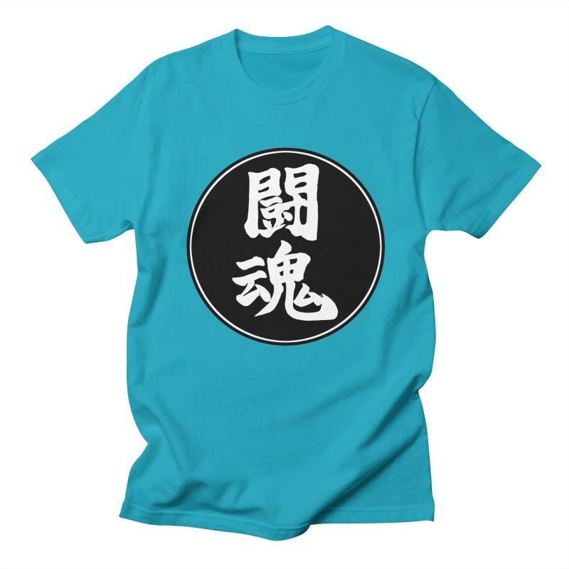 Fighting Spirit (Toukon) Kanji Circle Pop Art Men's Regular T-Shirt by KansaiChick Japanese Kanji Shop